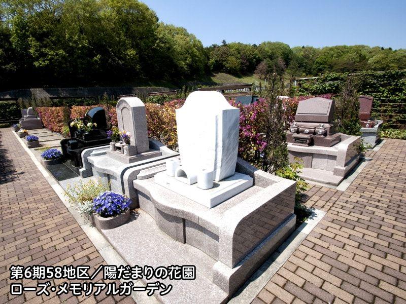 地産霊園の花園墓石例