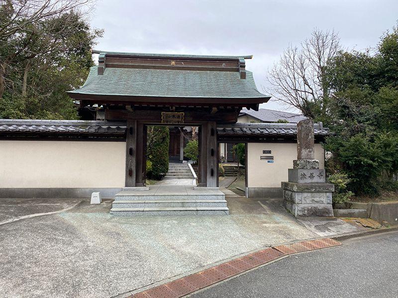 藤沢樹木葬墓地 管理寺院「法善寺」入り口