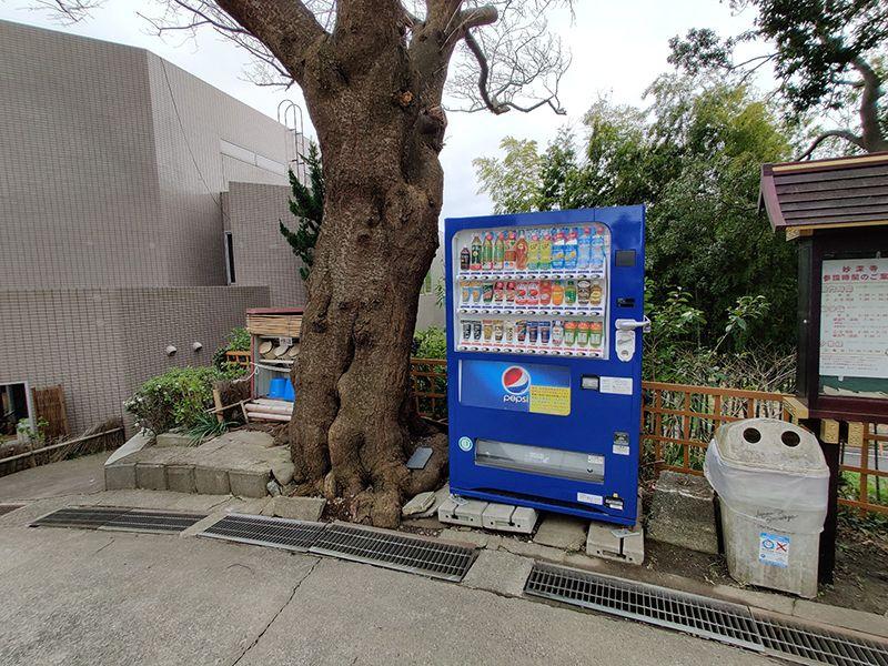 秋峰霊園 自動販売機も完備