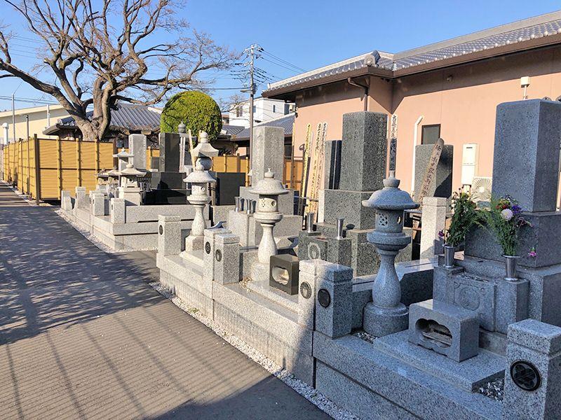 平等山 法田寺墓苑 和型墓石