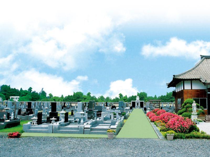 坂戸さつき菩提苑 手入れが行き届き清潔な墓域