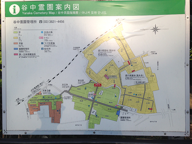 都立 谷中霊園 霊園内案内図