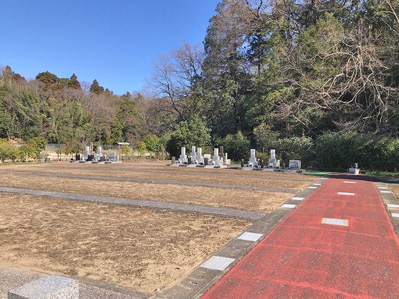 むつみ浄苑