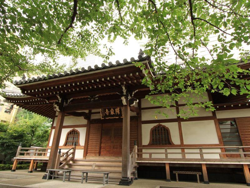 萬輝山 陽泉寺