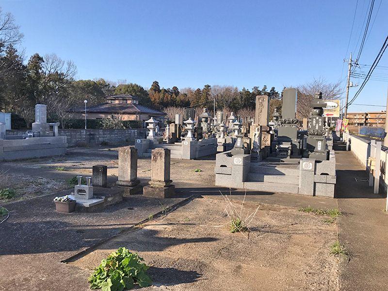 武西中央霊園
