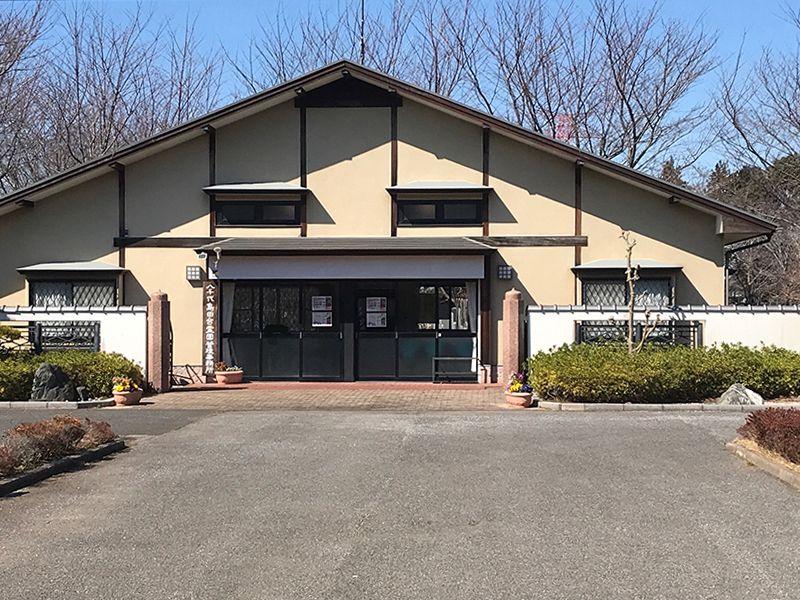 八千代島田台霊園 管理棟の外観