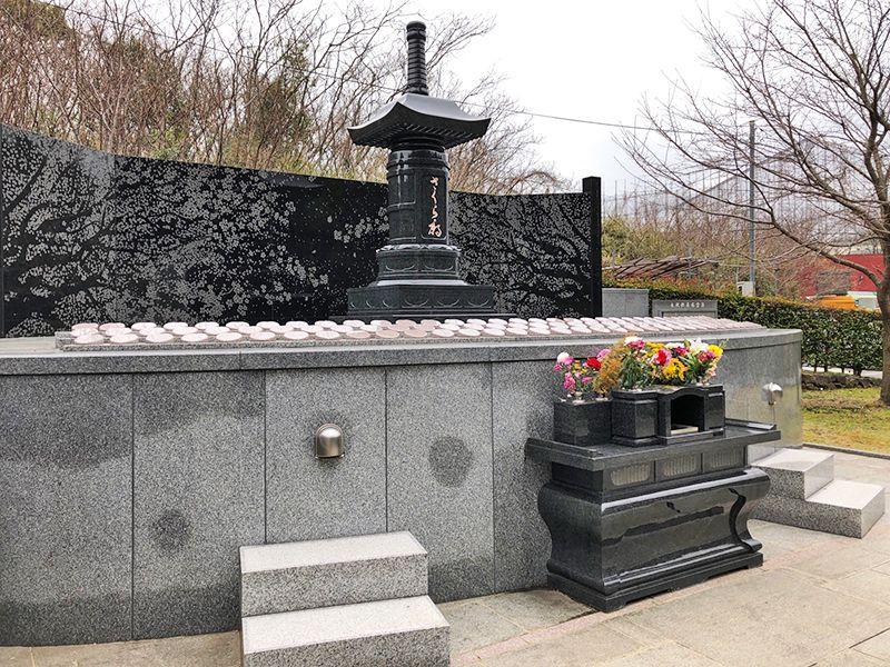 弥生の杜 永代供養塔「さくら廟」