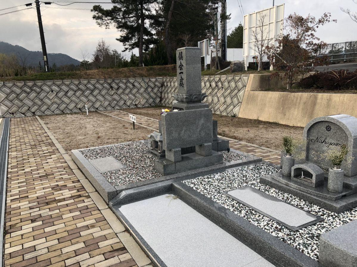 和み墓園の広い区画のお墓