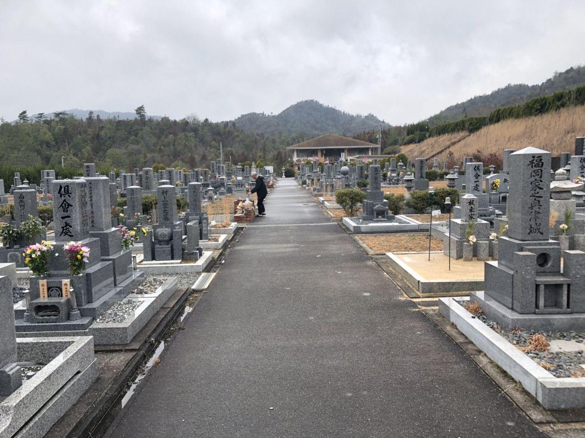 御薗宇やすらぎ墓苑