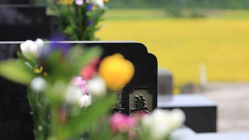 墓誌とは先祖の名を刻む石!意味や目的を解説