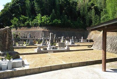 中屋谷第1墓園の空き区画