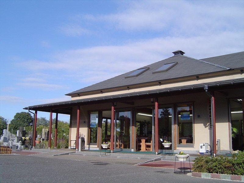 船橋森林霊園 管理事務所