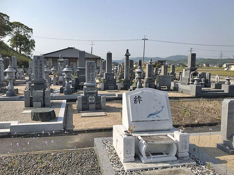 岡山市営 惣爪墓地