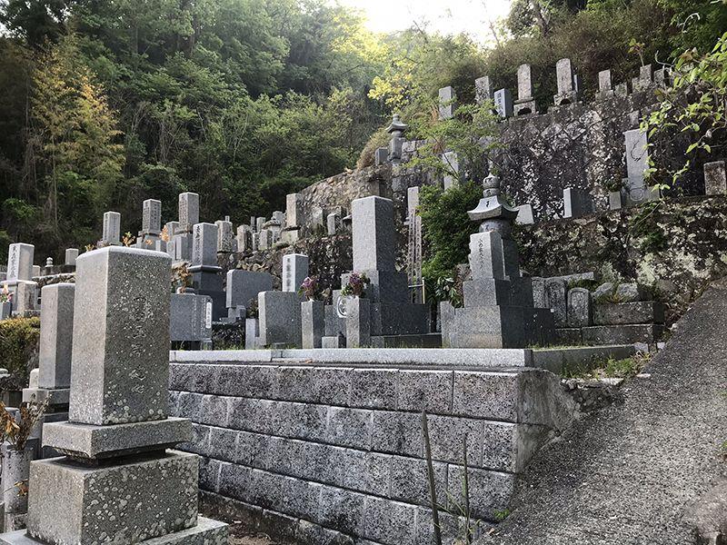 岡山市営 大井墓地