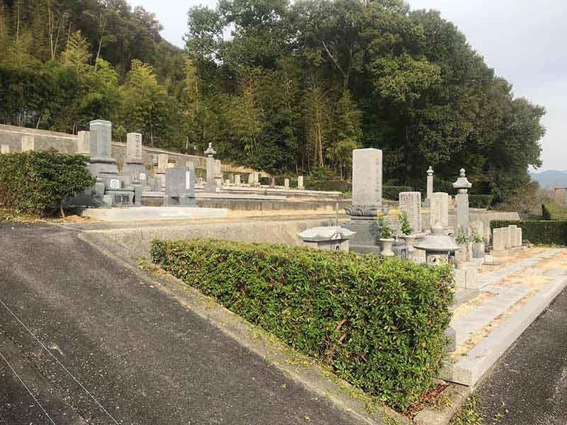 岡山市営 塩納墓地