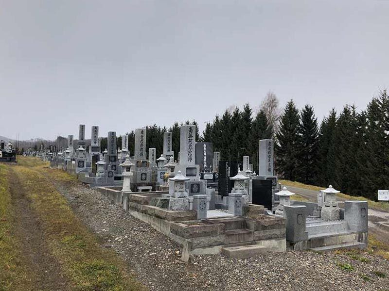 遠軽町営 学田墓地