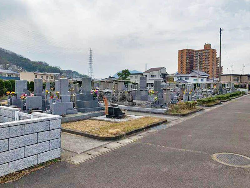 高松市営新居大谷公園墓地
