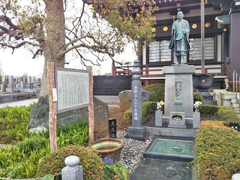 まどかの杜永代供養墓 源長寺に隣接する霊園