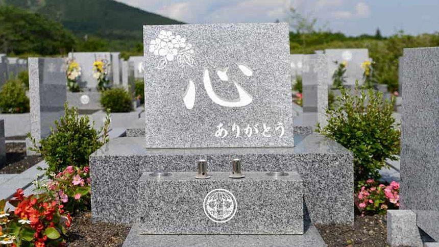 心と墓標に刻まれているお墓