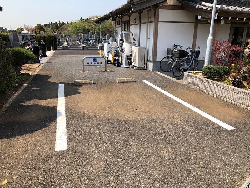 平成メモリアルパーク