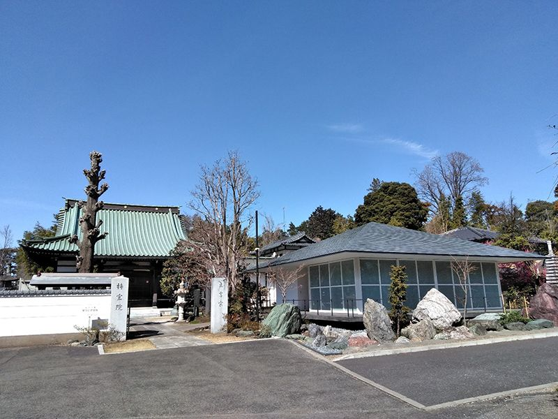 川口草加霊園 はじまりの杜 持宝院と斎場