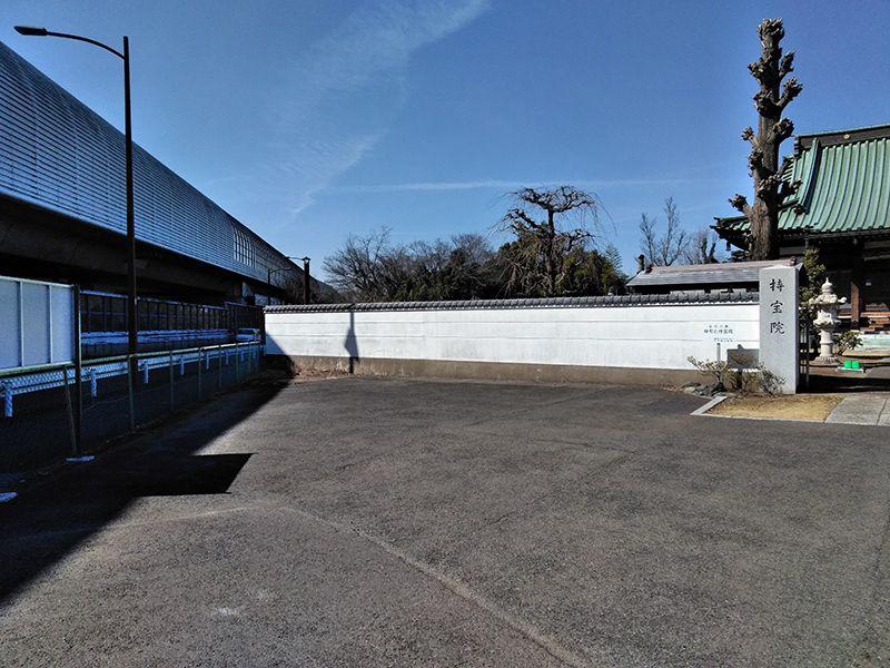 川口草加霊園 はじまりの杜 駐車スペース