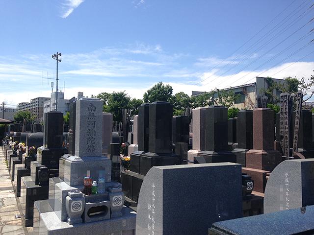 高島平霊園 日当たりのよい墓域