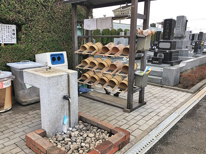 昌平寺 第三武蔵野墓苑 清潔な水汲み場