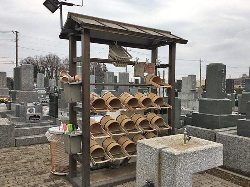 昌平寺 第三武蔵野墓苑 道具も完備された水汲み場