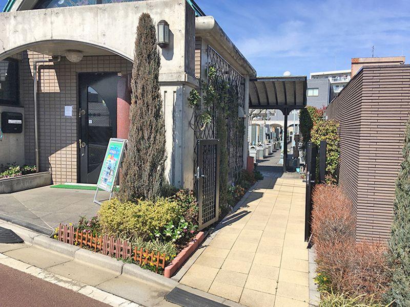 板橋向原浄苑 事務所横にある入り口