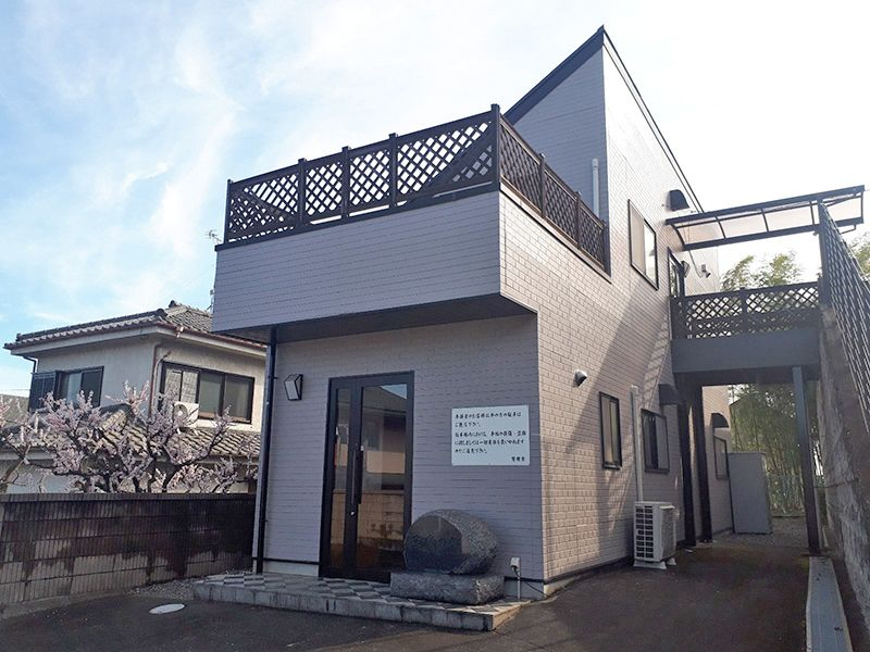 多摩の郷 管理事務所