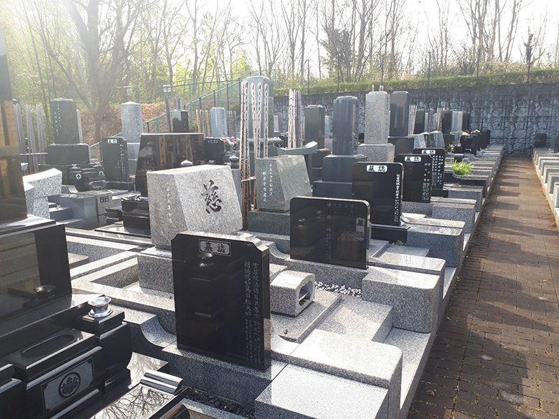 多摩の郷 日当たりの良い墓域