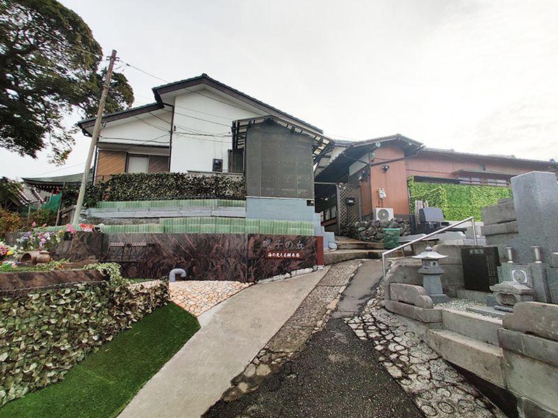 磯子の丘 坂の上の霊園入り口