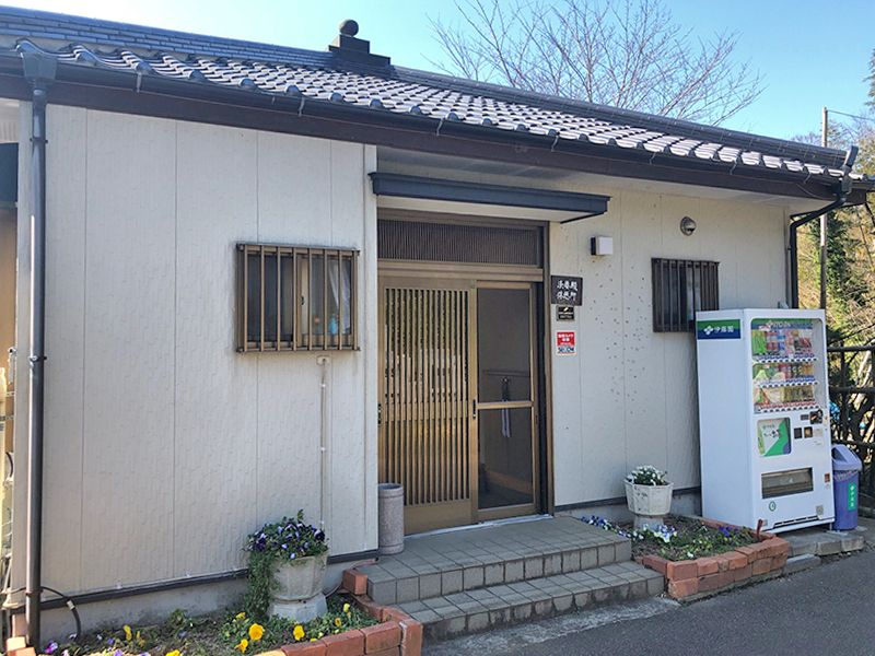 佐倉羽鳥霊苑