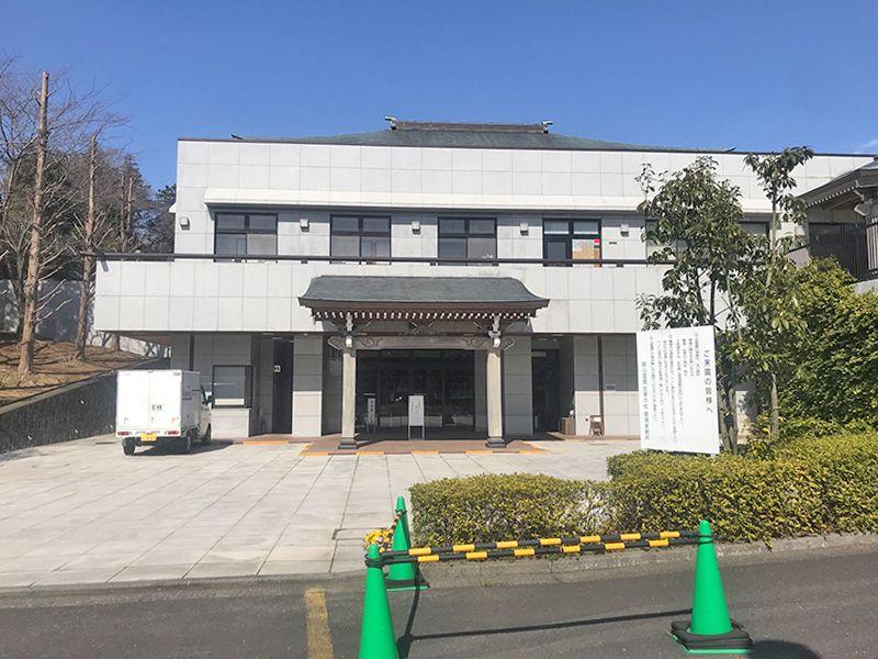 緑山霊園 合掌の杜 総合管理棟「瑞谿殿」の外観