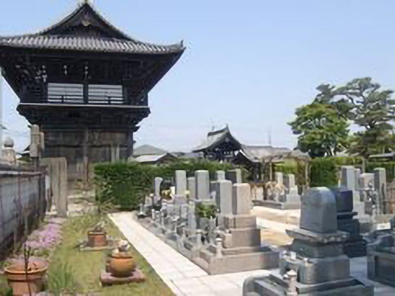 滋賀メモリアルパーク