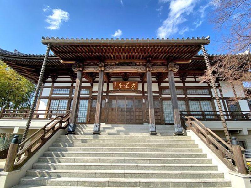 大蓮寺 のうこつぼ