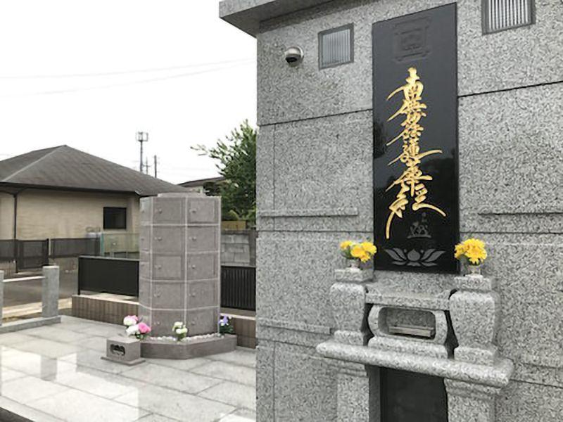 妙経寺 のうこつぼ