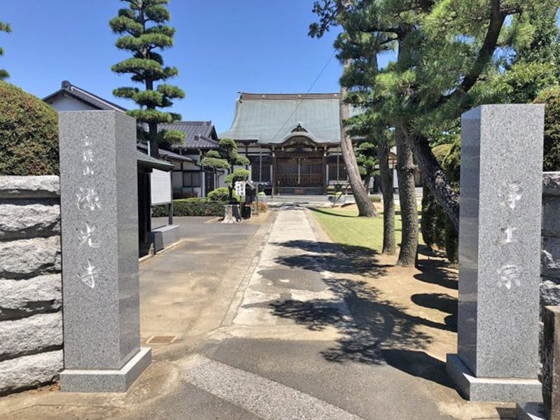 源光寺 のうこつぼ 広い入口