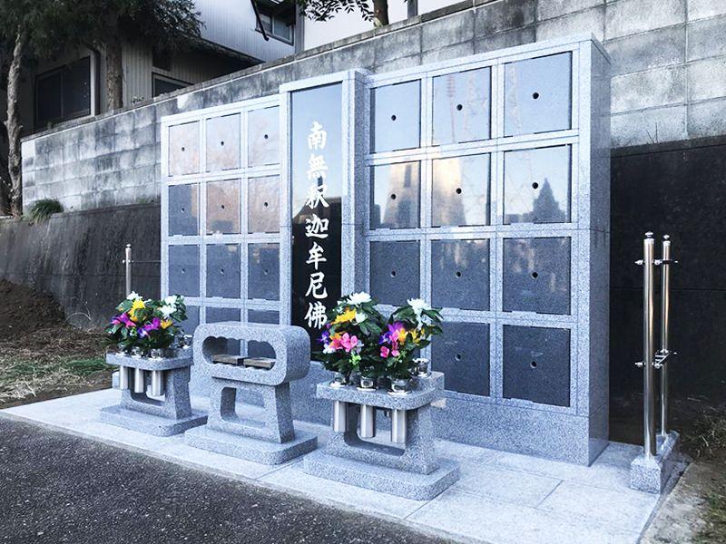 西光寺 のうこつぼ 手入れが行き届いた納骨墓