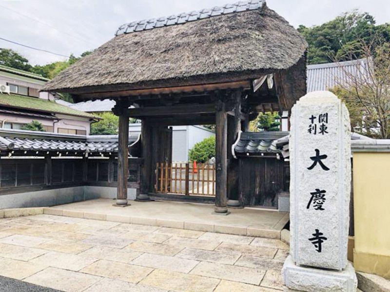 大慶寺 のうこつぼ