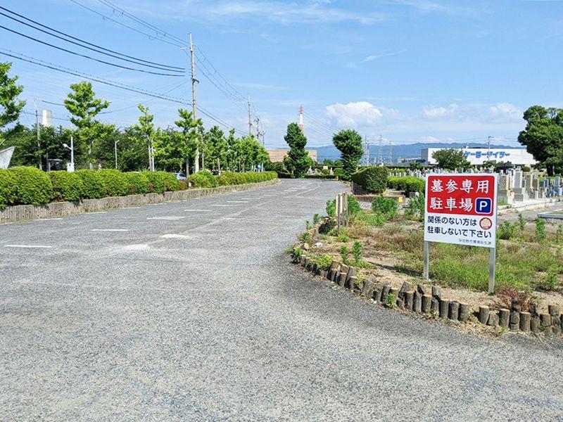 泉佐野市公園墓地 整備された広い敷地