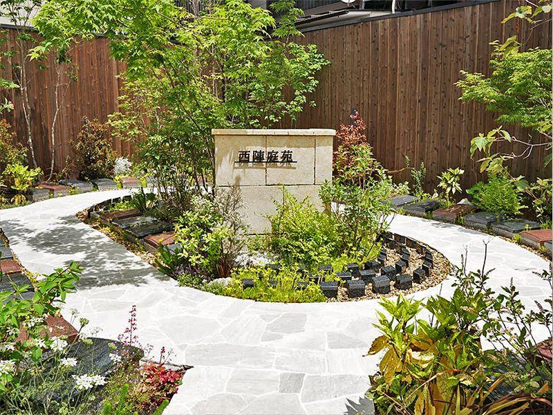 善行院 西陣庭苑