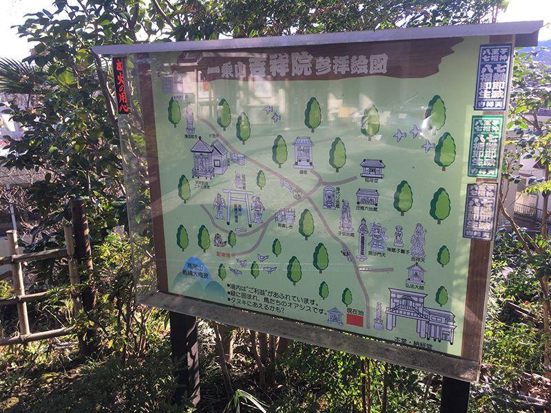 メモリアルパーク吉祥天 園内の案内図