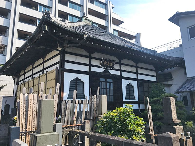 栄古山 香蓮寺