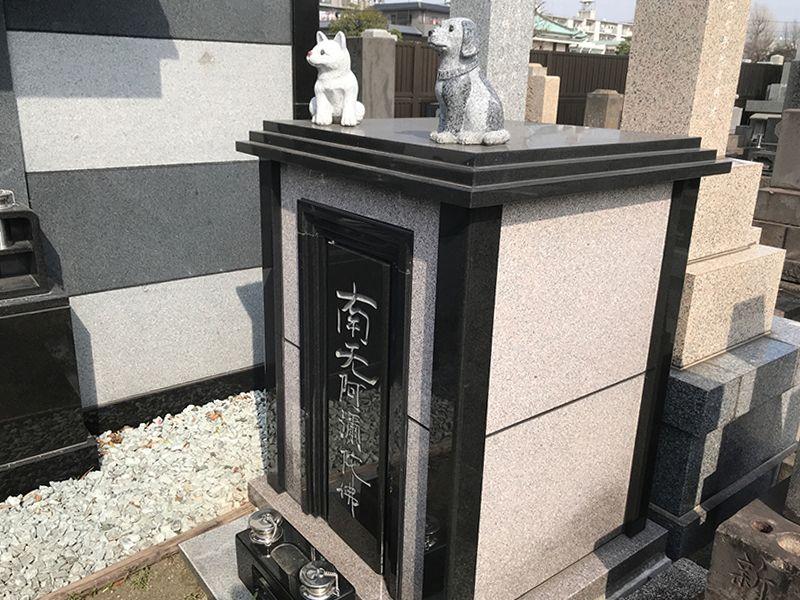 大田萩中霊園 ペットの埋葬も可能