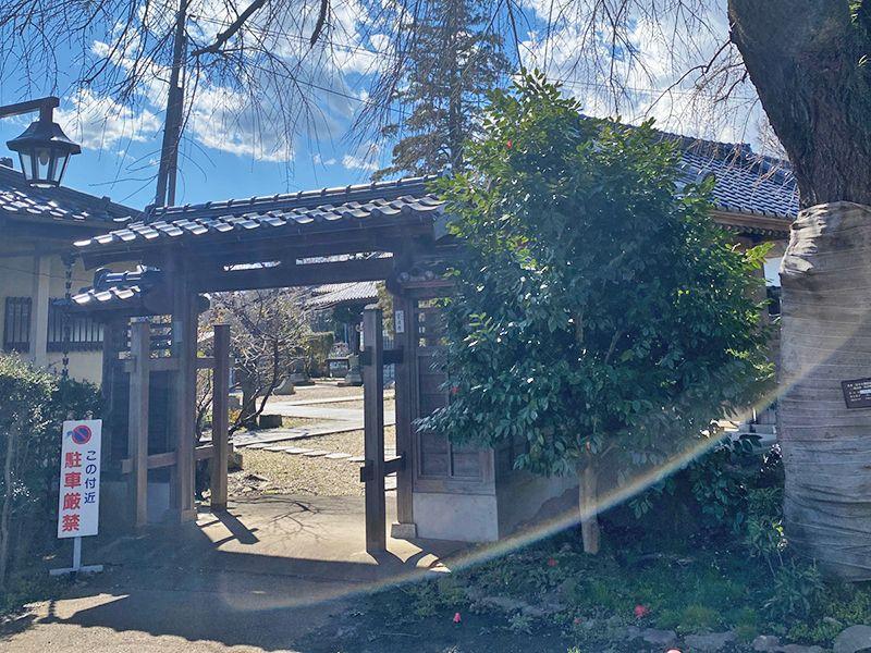 水谷山 宝清寺