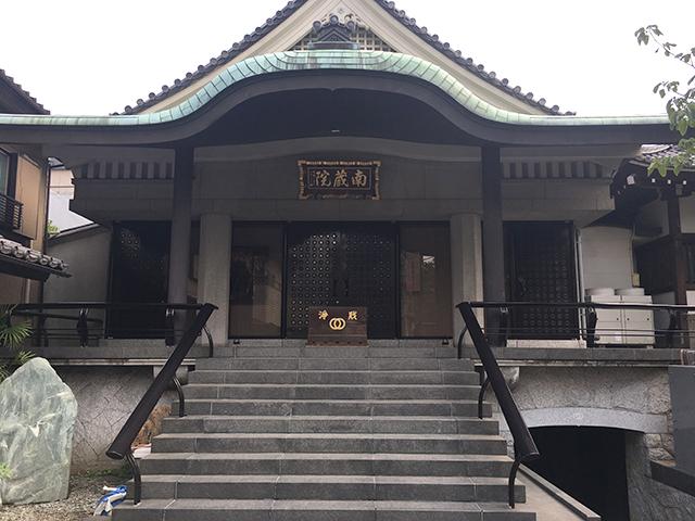 神楽坂霊園 南蔵院外観