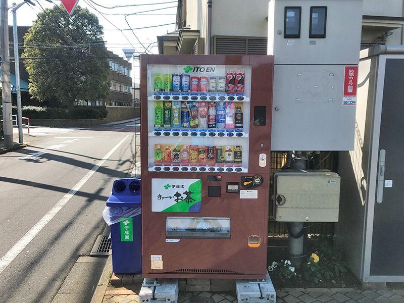 府中・国立メモリアルパーク 自動販売機も完備