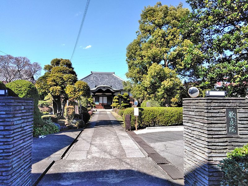 川口新郷樹木葬墓地 寺院入り口